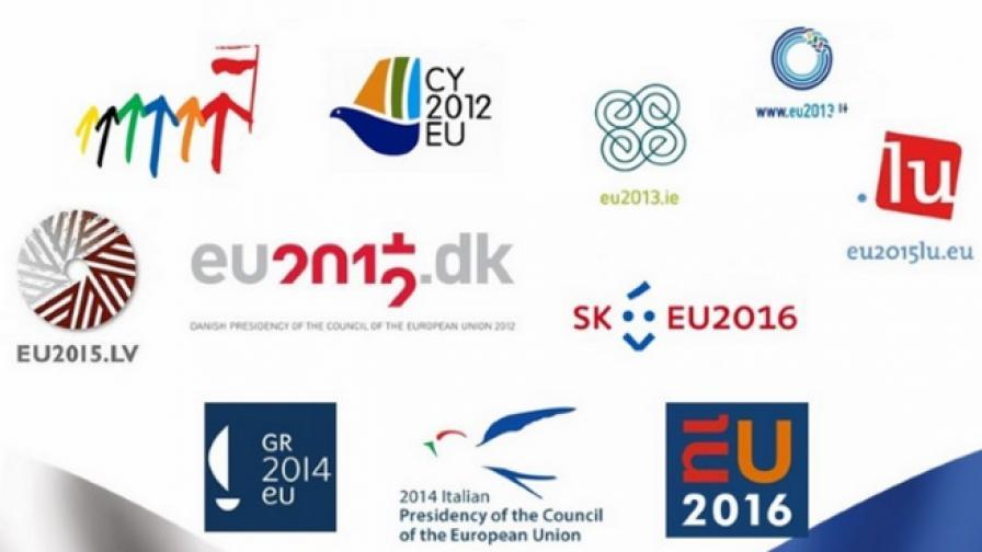 Вижте логото за председателството ни в ЕС