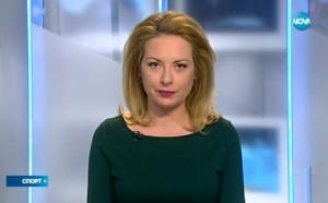 Спортни Новини (17.01.2017 - централна емисия)