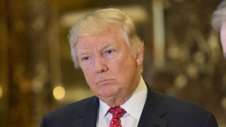 Появи се руска монета с образа на Тръмп
