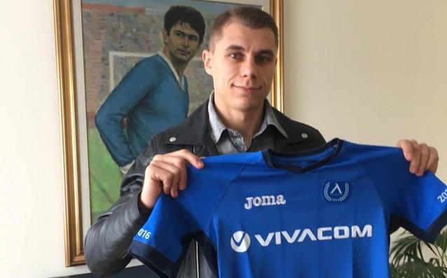 Антон Огнянов подписа за година с Левски