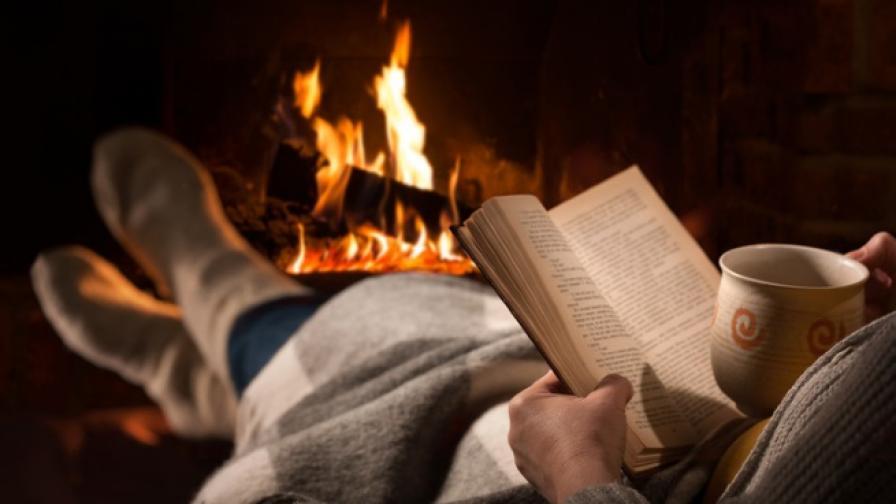 Четенето на тази книга прави хората по-добри