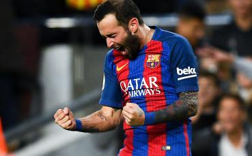 Севиля потвърди своя интерес към играч на Барселона