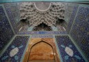 Шахската джамия вИсфахан