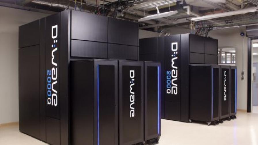 Колко струва най-мощният квантов компютър в света