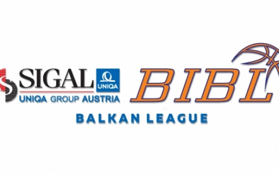 Ясни са съперниците на Берое във втората фаза на Балканската лига