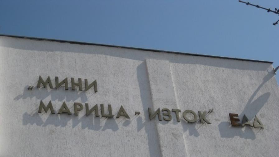 <p>Бели бряг и Трояново се договориха с енергийното министерство&nbsp;</p>