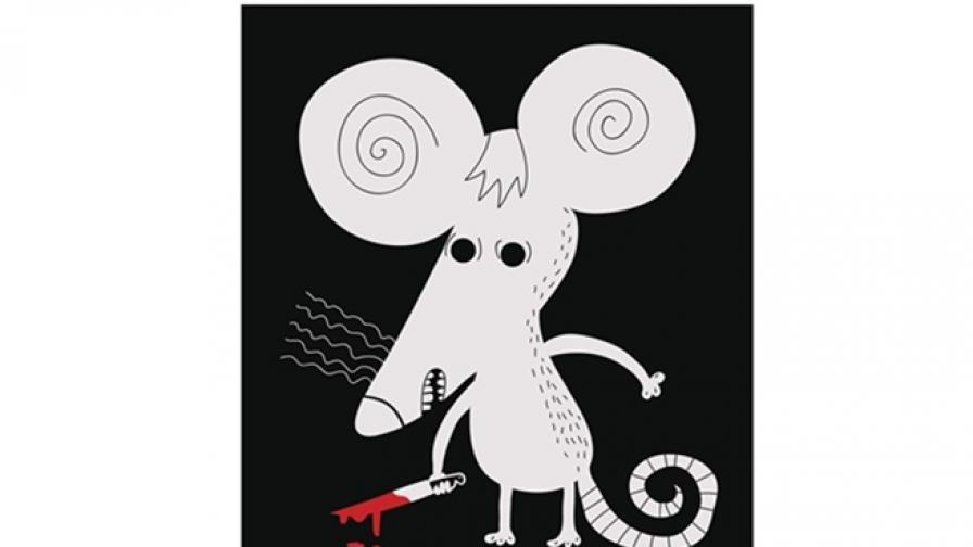 """Учени откриха начин да създават """"мишки убийци"""""""
