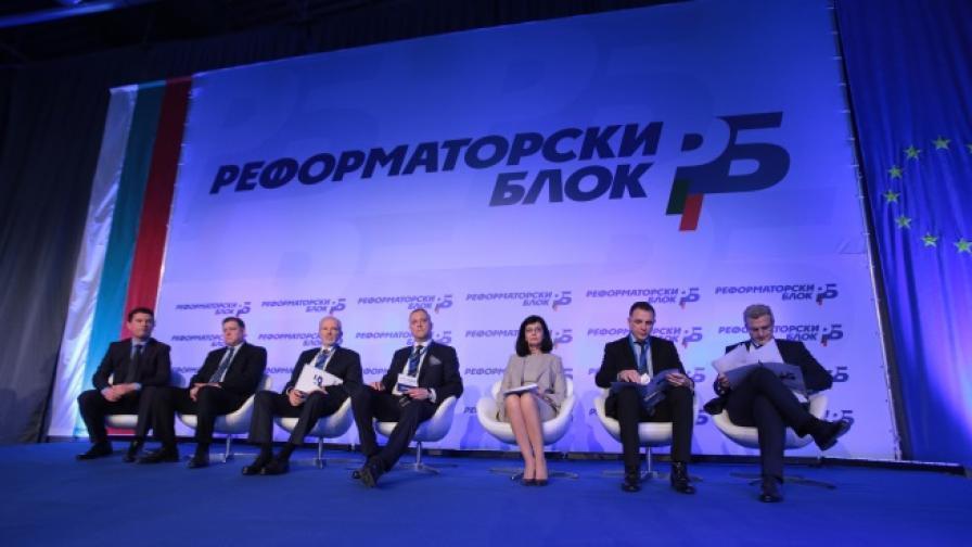 Първи Конгрес на РБ: Имаме амбиция за управление