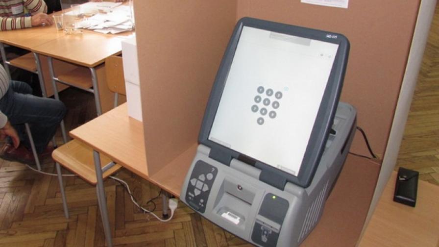 Нов бюджет за изборите, МС уважи машинното гласуване