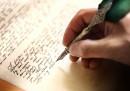 Какво говори почеркът ви за вас и вашето здраве