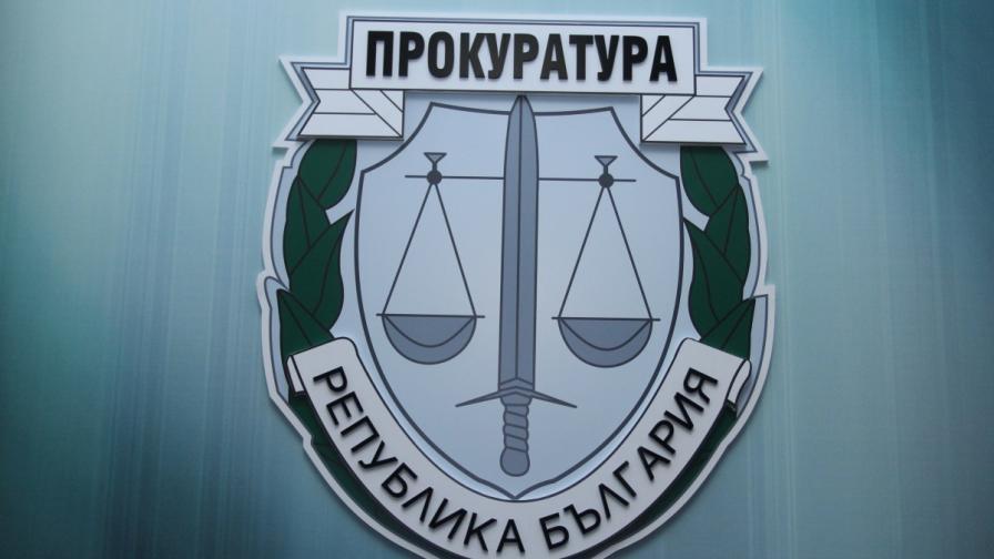 <p>ВАП изиска проверка на болницата в Гоце Делчев</p>