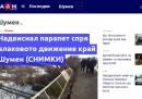 DarikNews.bg започва годината с нов облик