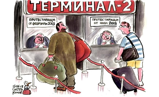 Aвтор: Христо Комарницки