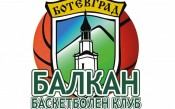 ЦСКА Москва и два сръбски клуба идват за турнир в Ботевград