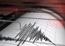 Нови трусове край Охрид, земетресения и в Гърция