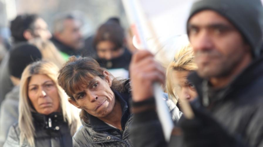 Държавата ще плати 1 млн. лв. за мониторинг на ромската интеграция