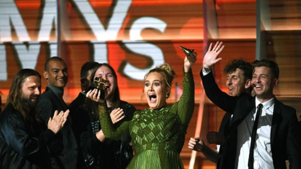 """Триумфът на Адел на """"Грами"""" - малко мръсни думи, малко музика и малко любов"""