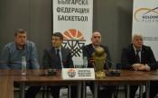 1000 лева за кош от центъра и куп други награди на Купата на България