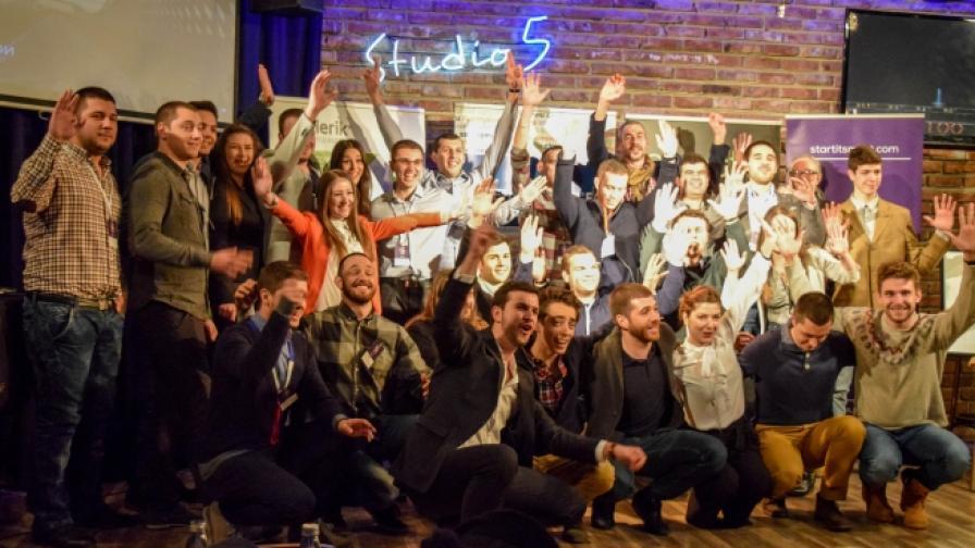 Търсят се български предприемачи