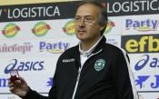 Дерменджиев: С ЦСКА трябва да покажем, че българският футбол се възражда