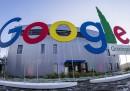 <p>5 провалени проекта на Google</p>