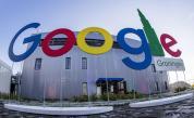 САЩ задълбочават разследването срещу Google