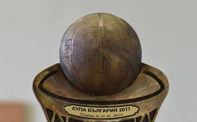 Велико Търново ще е домакин на финала за Купата на България при мъжете