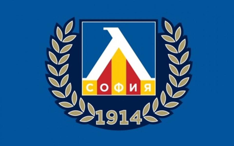 Левски подкрепи БФС: Не убивайте спорта в България!