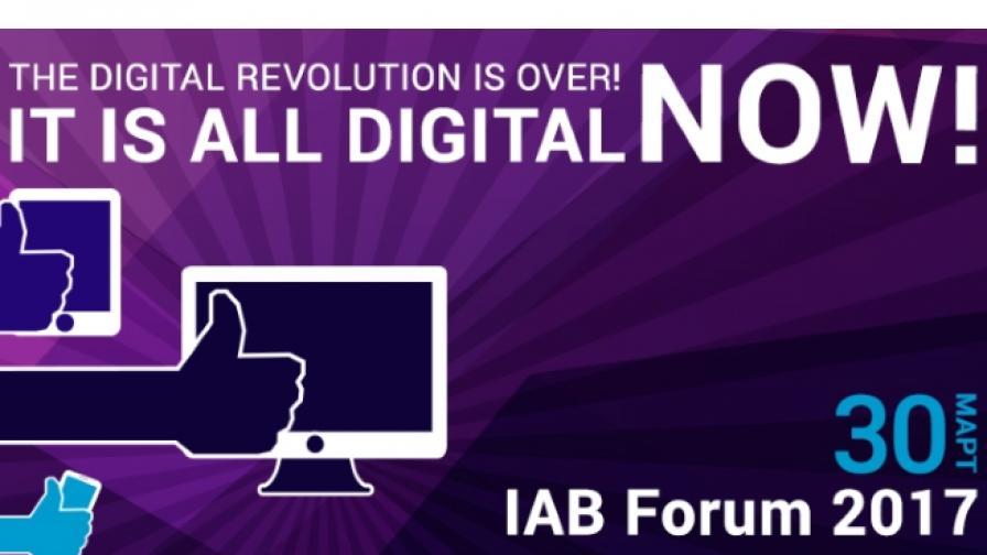 Дигиталната революция свърши - всичко е дигитално