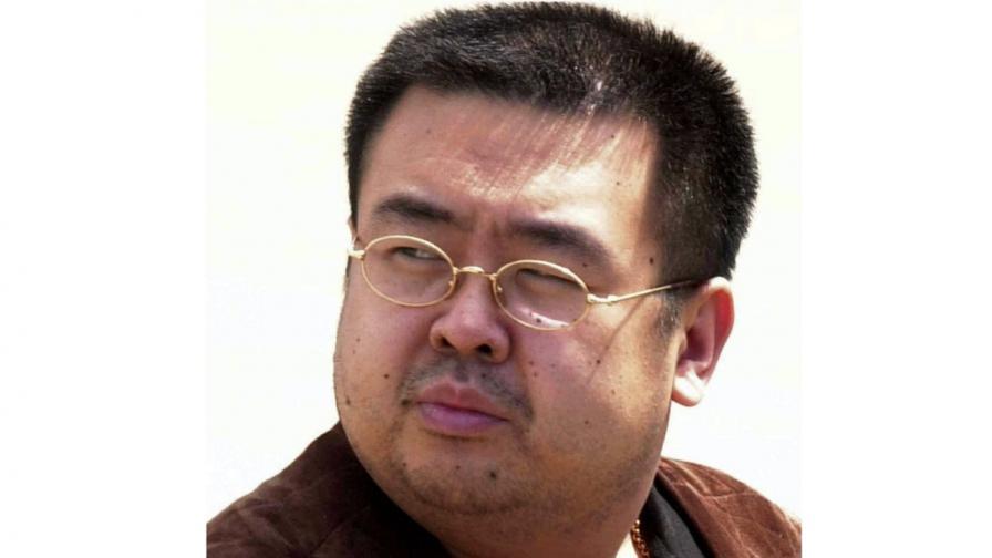 Ким Чен-нам