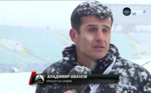 Владимир Иванов: Ако няма сняг утре, мачът трябва да се доиграе