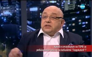 Кралев: Спортът трябва да се върне при децата