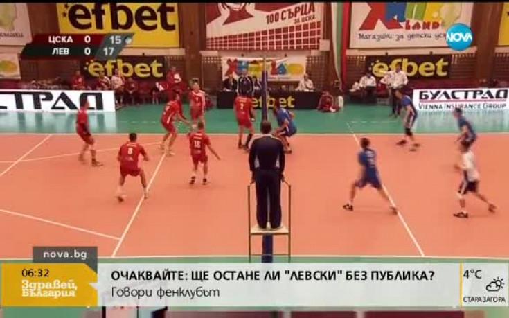 """""""Левски"""" и ЦСКА във волейболен сблъсък в"""