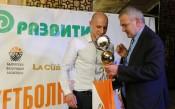 Церемония по награждаване на най-добрите баскетболисти за 2016-а<strong> източник: LAP.bg, Агнес Методиева</strong>