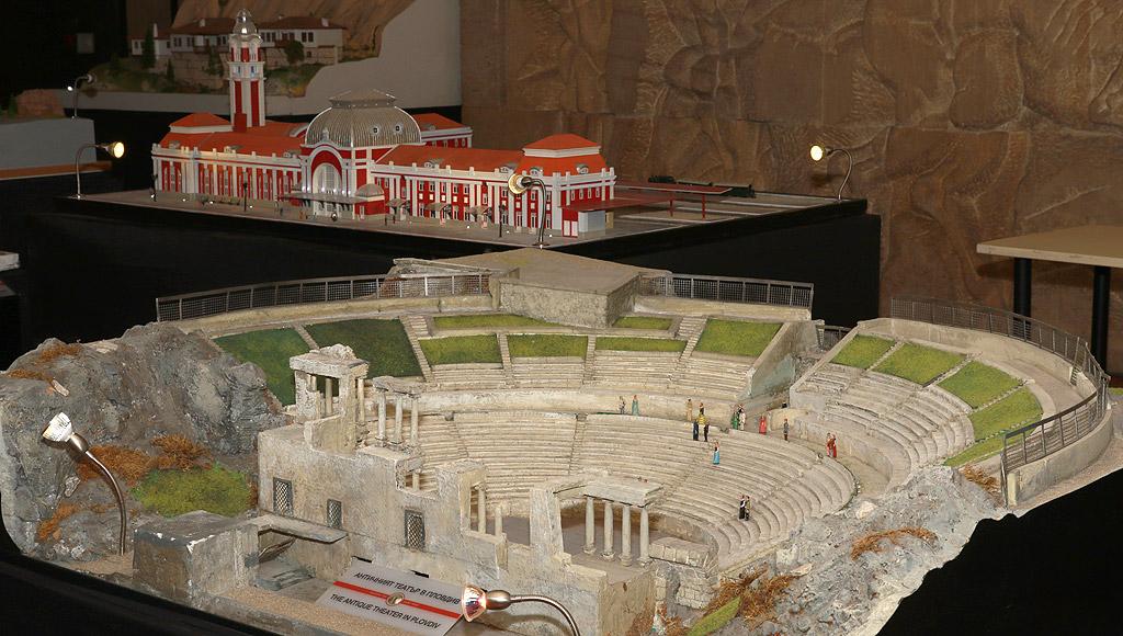 Римски Амфитеатър - Пловдив