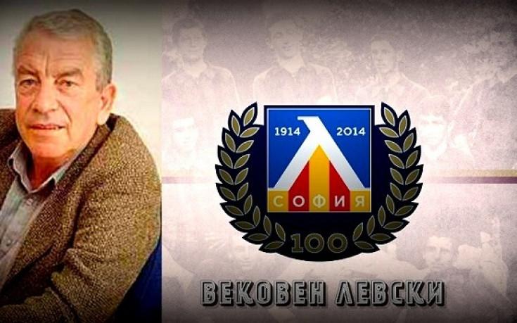 Сашо Костов на 80: Левскарският дух никога няма да умре