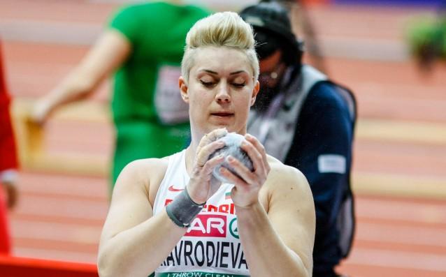 Радослава Мавродиева<strong> източник: LAP.bg, Илиан Телкеджиев</strong>