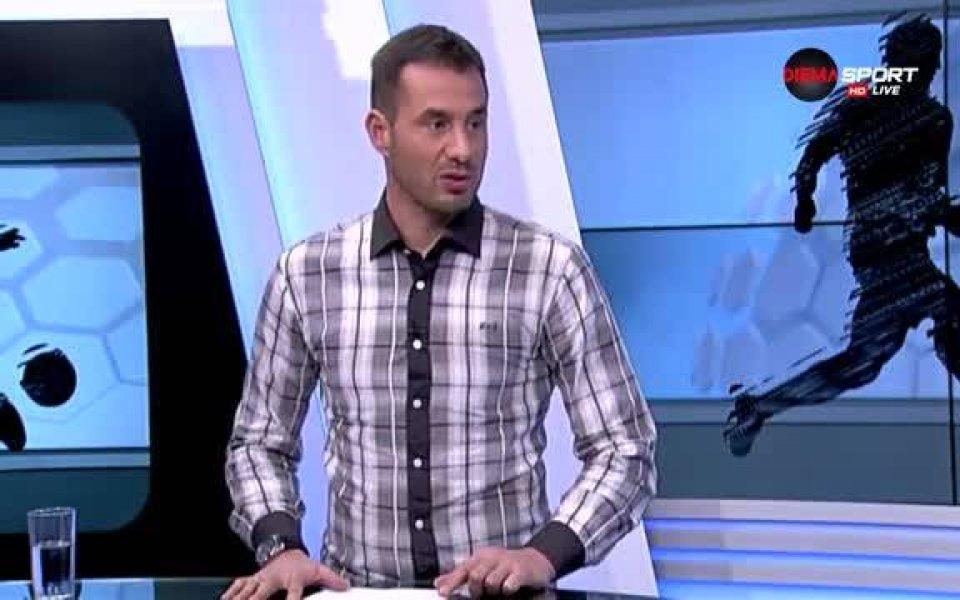 Данчо Господинов: Допускам край за хегемонията на Лудогорец
