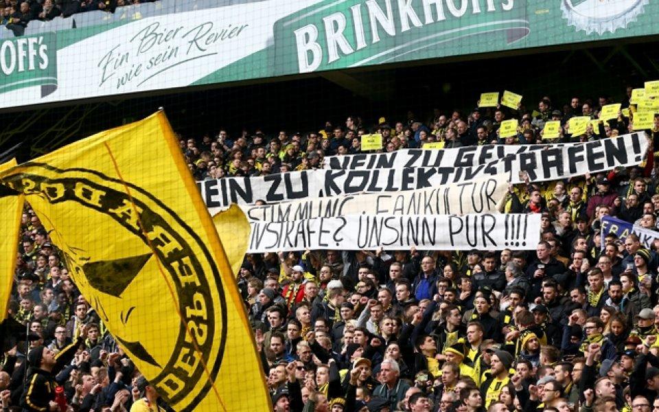 В Германия обмислят забрана за гостуващи фенове по стадионите