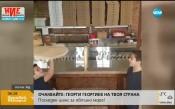 Хит в интернет: Две деца въртят тесто за пица