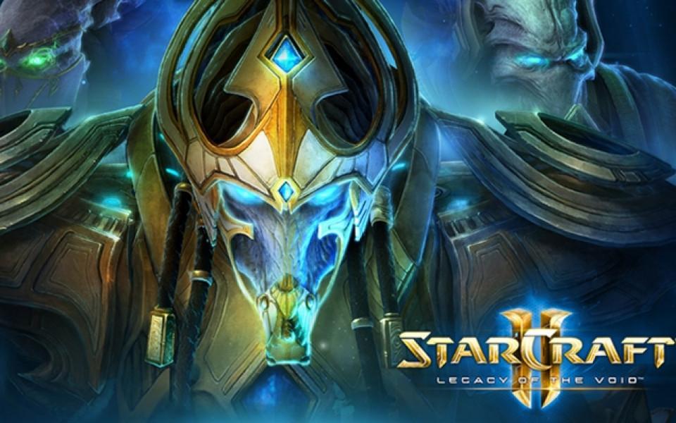 Що е то StarCraft II?