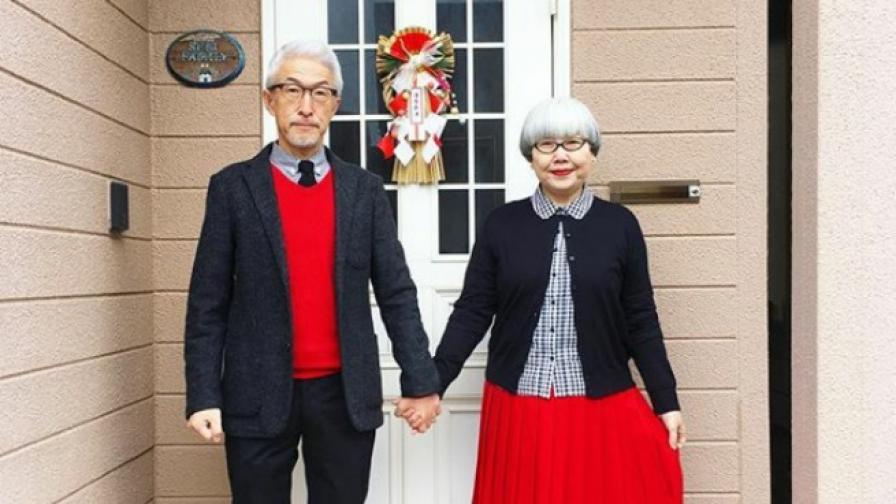 Женени близо 40 г. и винаги се обличат еднакво (снимки)
