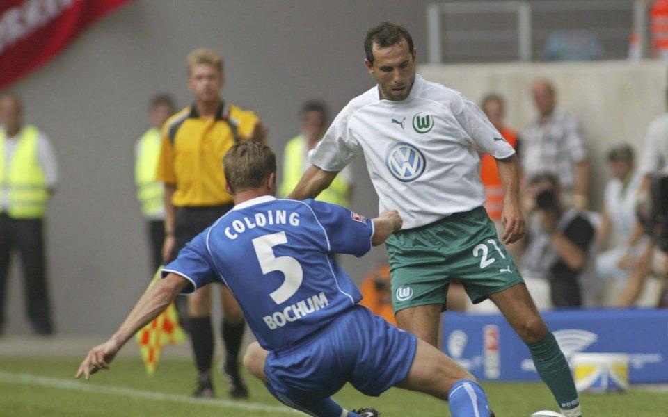 Волфсбург покани Мартин Петров на юбилеен мач