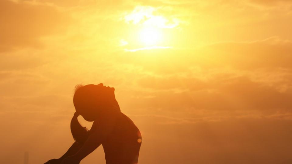 До моето Аз след 5 години: Онова трудно твое минало роди твоето великолепно настояще...