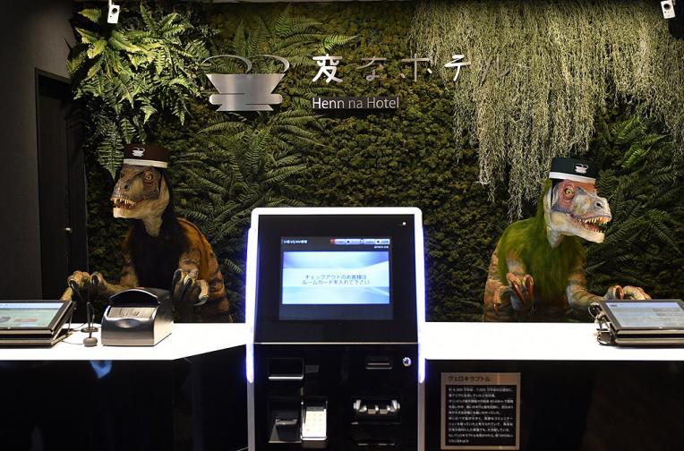 динозавър робот роботи хотел