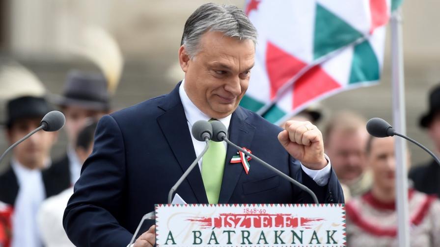 Викор Орбан: Трябва да спрем Брюксел, не сме слуги