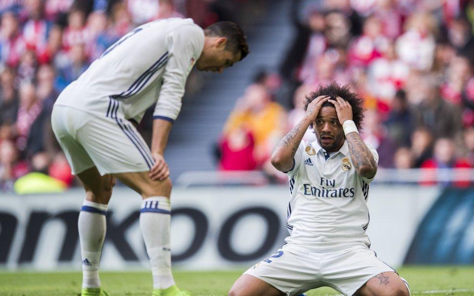 Решение на Зизу ядоса Роналдo