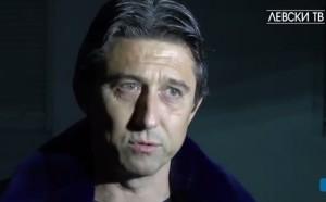 Боримиров обяви губи ли Левски двама основни играчи