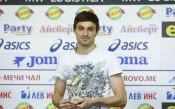 Мартин Райнов<strong> източник: LAP.bg, Илиан Телкеджиев</strong>