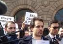 РБ: Затворете границите за изборен туризъм от Турция